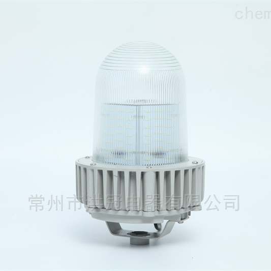 LED防眩平台灯70W热电厂led防眩泛光灯