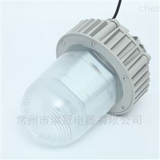 热电厂70WLED平台灯壁挂式LED三防弯灯