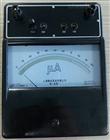 C31-uA直流微安錶/