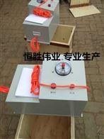 DQM-2型電動隧道防水板焊縫氣密性漏測儀