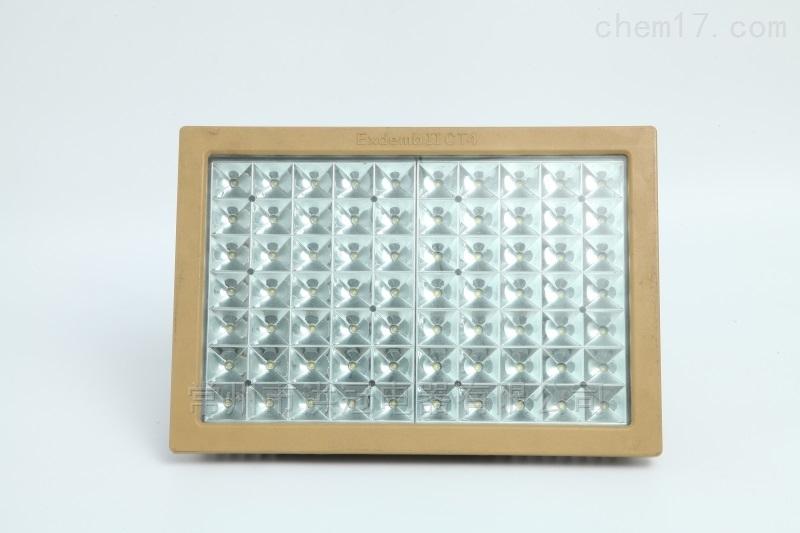 加油站120Wled防爆灯新疆LED防爆油站灯