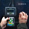 美國泛美OLYMPUS超聲波測厚儀