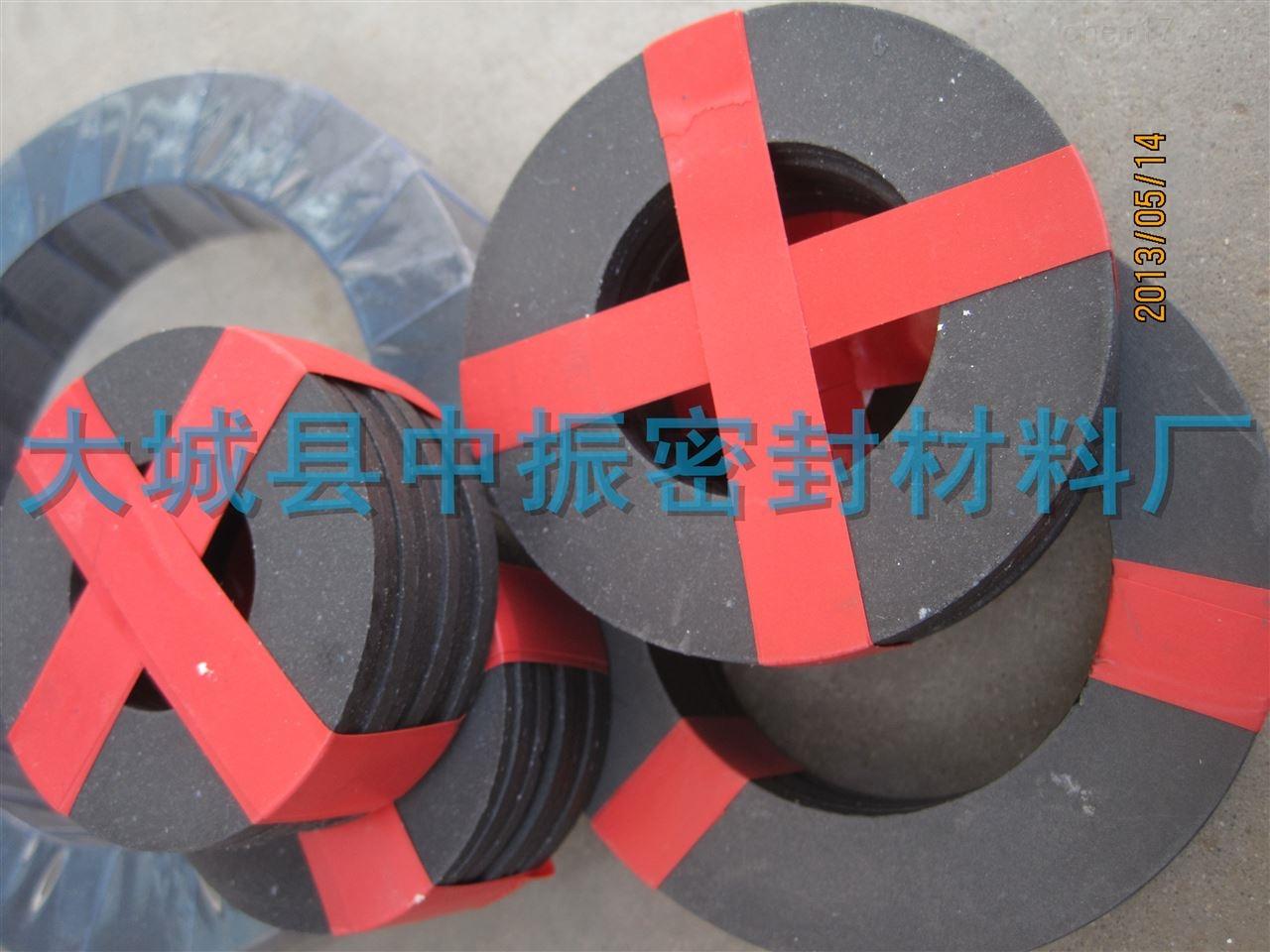 供应贵州安顺改性四氟垫片,异形规格定做
