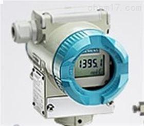 6EP1332-5BA10德国SIEMESN压力变送器使用广泛