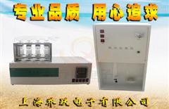 QYKDN-BS湖北定氮蒸馏器