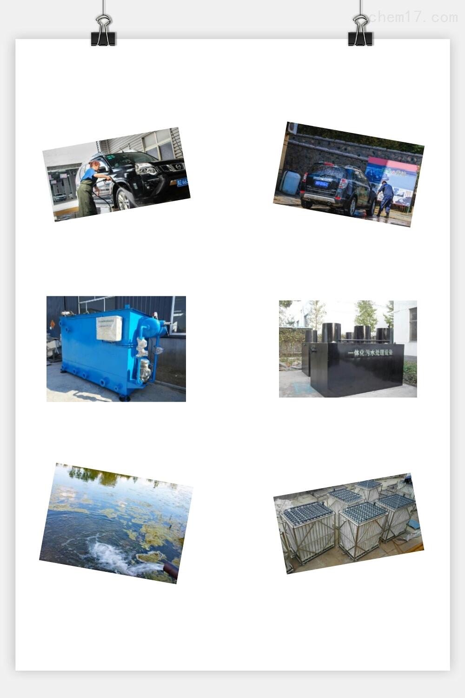 智能RL-WSZ-AAO 对太原洗车店污水进行处理