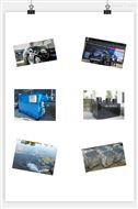 宁波市洗车废水智能处理设备