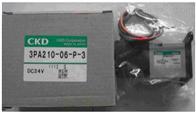 供应日本CKD防爆电磁阀
