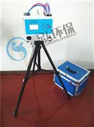 JH-2020型單路可調大氣采樣器多功能大氣測定儀