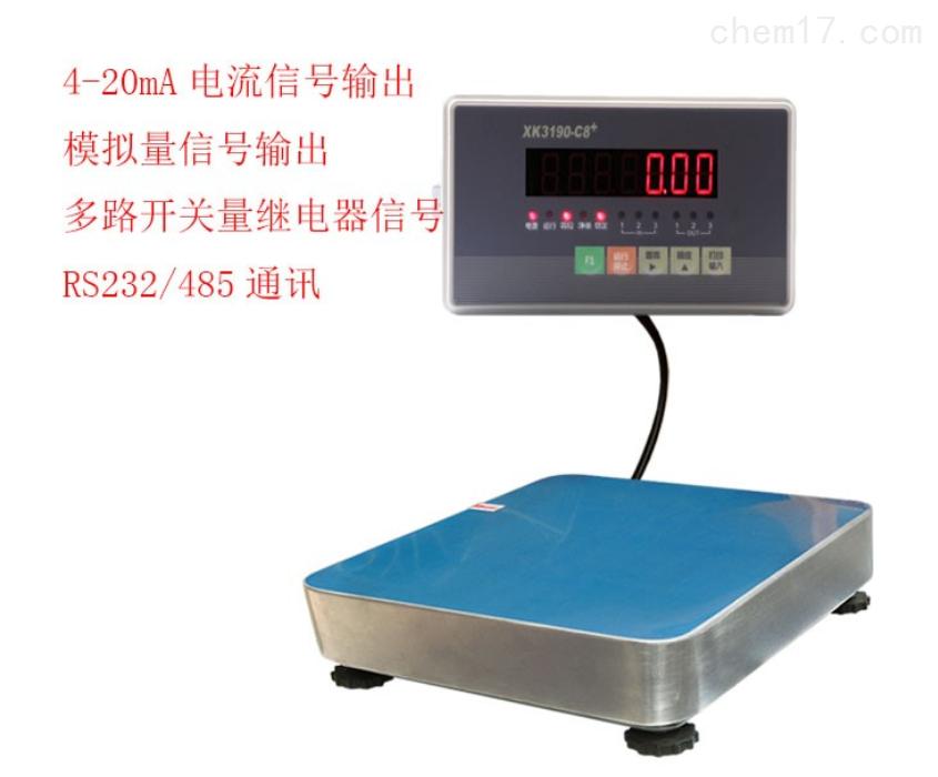 上限继电器控制电子称/4-20MA输出电子秤