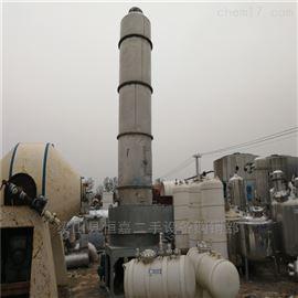 XSG-6型六安低价出售二手闪蒸旋转干燥机