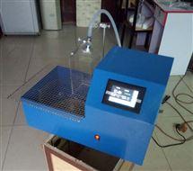 砂基透水砖透水速率测试仪,透水率水率装置