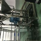 石墨烯高导热材料分散机