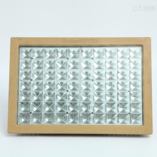 100WLED防爆投光灯加油站防爆LED投射灯