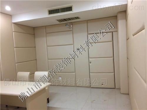 重庆谈话室防撞软包厂家