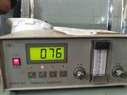 DWS-ⅡC微量水分测试仪 六氟化硫水分检测仪