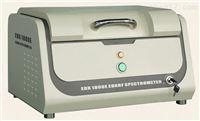 EDX1800BS国产ROHS检测仪价格和品牌