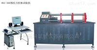 WSC-300预应力松弛试验机