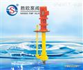 GBY型濃硫酸液下泵
