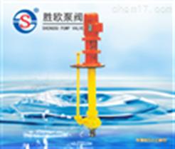 GBY型浓硫酸液下泵