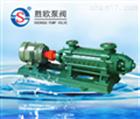 DG次高压卧式多级泵