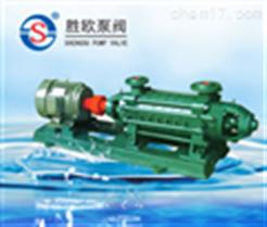 DG次高壓臥式多級泵