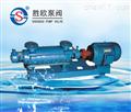 GC臥式多級鍋爐給水泵