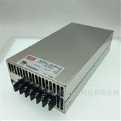 SE-600-48600W 48V12.5A 单路输出