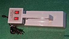 ZF-7便携式紫外分析仪手提式