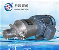CQB不銹鋼磁力齒輪泵