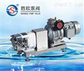 ZB3A型無級調速型轉子泵