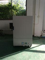 培因DHG-9070C甘肃 工业400℃干燥箱