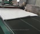 硅酸铝纤维棉