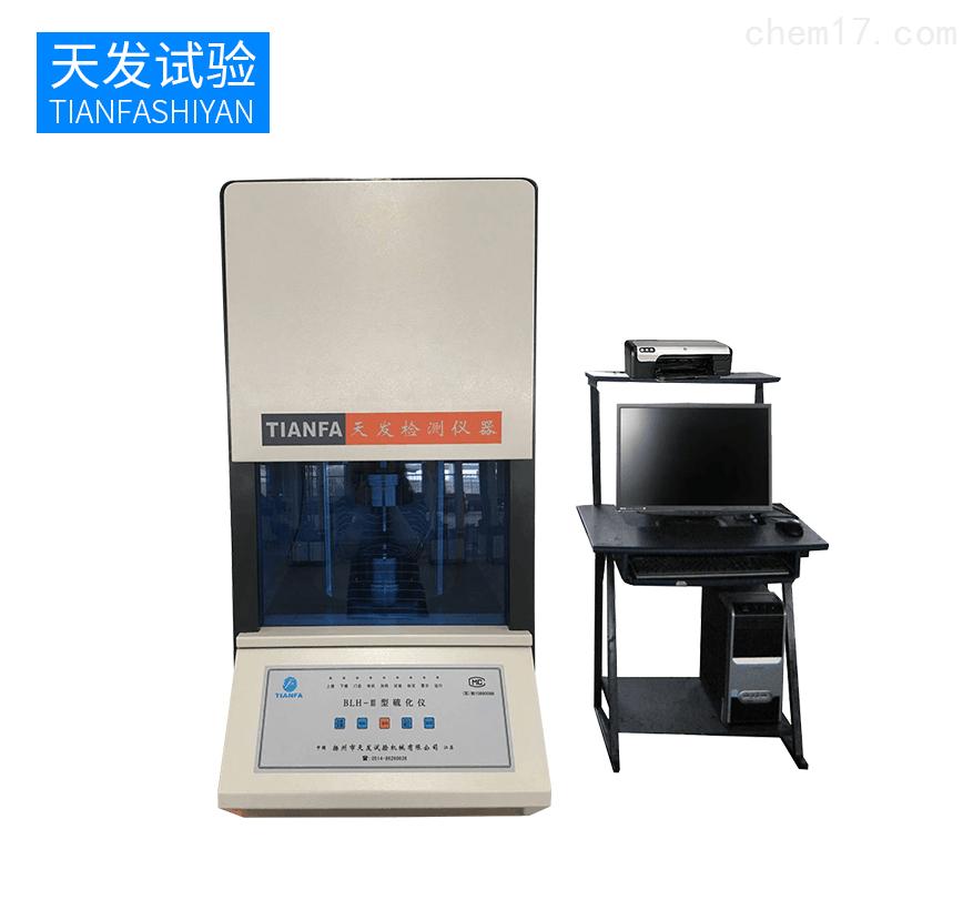 电脑型硫化仪 橡胶硫化仪 、橡胶硫变仪 、无转子硫化仪