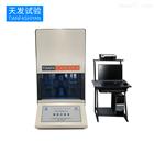 BLH-III电脑型硫化仪 橡胶硫化仪 、橡胶硫变仪 、无转子硫化仪