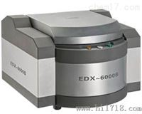 EDX9000P天瑞仪器EDX9000P型ROHS测试仪产品