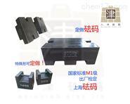 市场上常见的方形铸铁500kg500公斤砝码报价