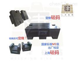 M1批量订购国标500千克铸铁砝码工厂低价促销