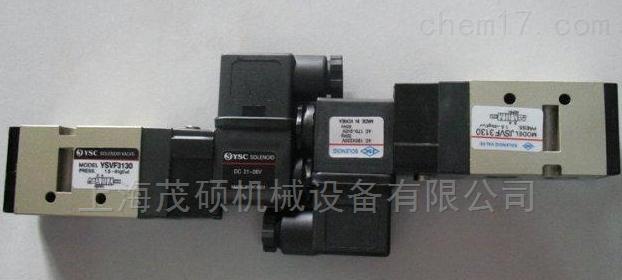 韩国TKC TPC YSC电磁阀 现货供应