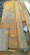 常年收购长沙铁板边角料