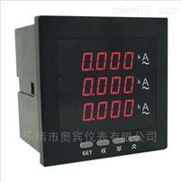 AOB394Z-8X4-3I数显三相电流表厂家
