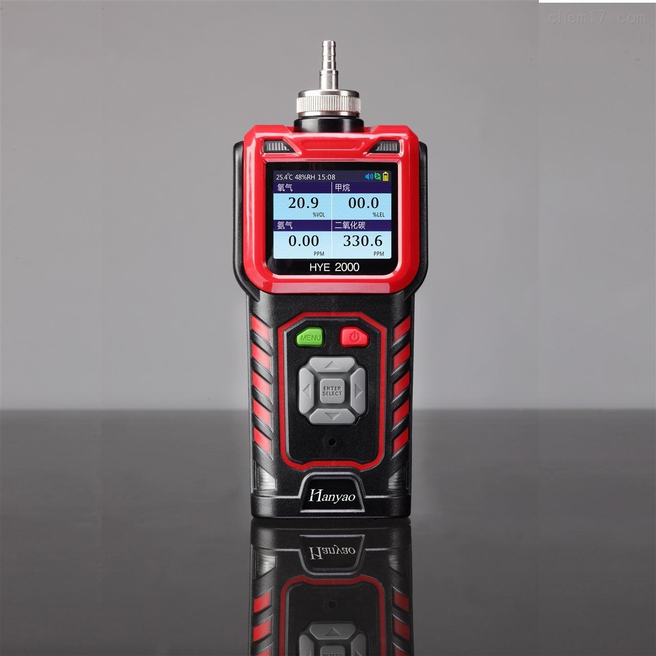 抚顺高浓度溴气检测仪使用