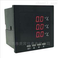 AOB394Z-9X4-3U数显三相电压表