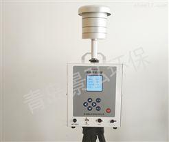 JH-2134四路恒溫恒流綜合大氣采樣器可外接打印機