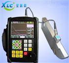 一键式校准焊缝超声波探伤仪XCU-550厂家