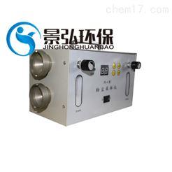FC-4型空气粉尘采样器粉尘测定仪说明书