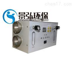 FC-4型铸造电力粉尘检测仪内置锂电池组粉尘仪