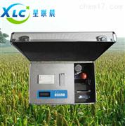 便携式土壤重金属专用检测仪XC-TBS-1厂家