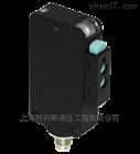 德国倍加福光纤传感器MLV41-LL-IR/95/136