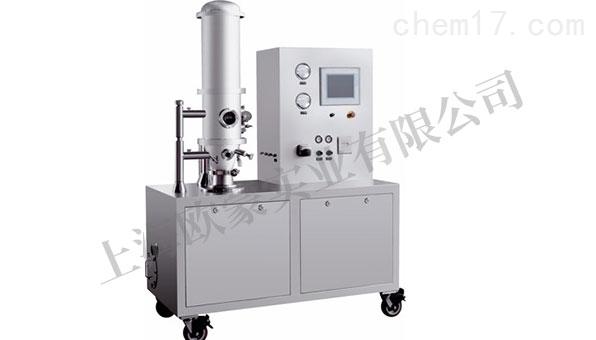 實驗室小型沸騰製粒機